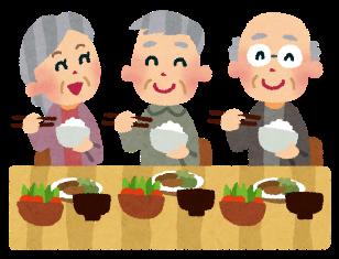 老人の食事